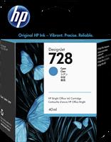 HP 728 (40ml)