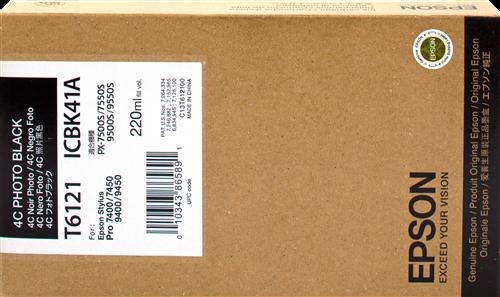 Epson C13T612100