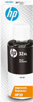 kardiż atramentowy HP 32 XL