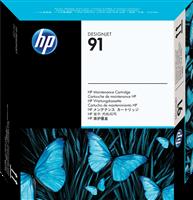 mainterance unit HP C9518A