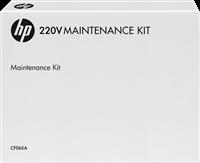 mainterance unit HP CF065A