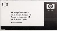 transfer unit HP Q7504A