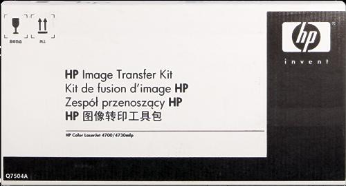 HP ColorLaserJet 4700 Q7504A