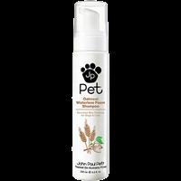Jean Paul Pet Waterless Foam Shampoo - 250ml (800006)