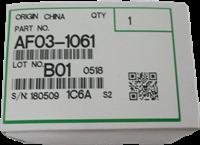 akcesoria Ricoh AF031061