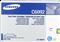 Samsung CLT-C6092S