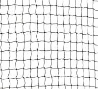 TRIXIE Schutznetz - schwarz