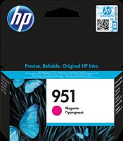 ink cartridge HP 951